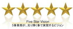 Five Star Vision